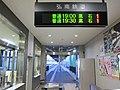 Hirosaki station - panoramio (3).jpg