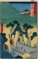 Hiroshige, Gold mine in Sado province, 1853.jpg