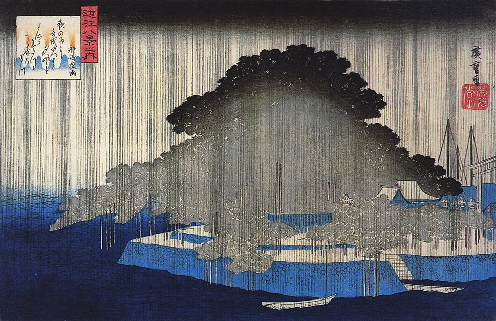 Hiroshige Heavy rain on a pine tree 2