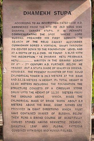 Dhamek Stupa - Image: History of Dhamekh Stupa on Stone