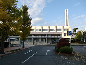 Hitachinaka, Ibaraki - Hitachiōnaka city hall