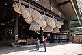 Hitachinokuni Izumo Taisha 04.jpg