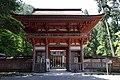 Hiyoshi-taisha nishihongu-romon01s4592.jpg