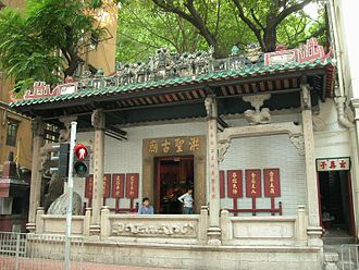 Hung Shing Temple - Image: Hk wan chai old temple 1