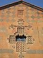 Holy Mother of God Church of Kanaker (31).jpg