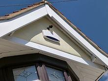 220px Home_Intruder_Alarm_system security alarm wikipedia,Home Alarm Box Wiring