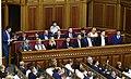 Honcharuk Government 2019.jpg