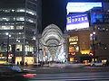 Hondori.Hiroshima.JPG