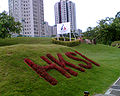 HongKongsportsInstitute.jpg
