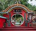 Hong Kong China Tin-Hau-Temple-Repulse-Bay-01.jpg