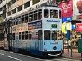 Hong Kong Tramways 125 Happy Valley to Shau Kei Wan 17-09-2017.jpg