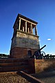 Honoured Dead Memorial, Kimberley, Northern Cape, South Africa (20533413442).jpg