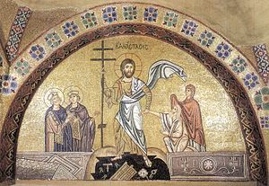 Orthodox cross - Image: Hosios Loukas (narthex) East wall, right (Harrowing of Hell) 03