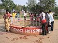 Hot Spring Atri Khordha Odisha 1 1.jpg