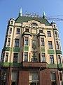 Hotel Moskva - panoramio - Nenad Stevanović.jpg