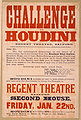 Houdini challenge.jpg