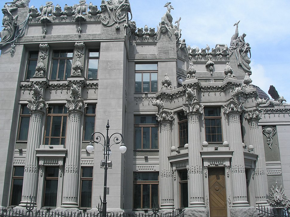 House with Chimaeras front façade