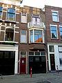 Huis. Peperstraat 4 en 4a in Gouda.jpg
