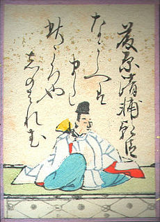 Japanese waka poet and poetry scholar