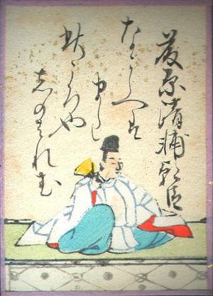 Fujiwara no Kiyosuke - Fujiwara no Kiyosuke, from the Ogura Hyakunin Isshu.