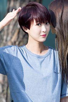 Seo Hyelin Wikip 233 Dia