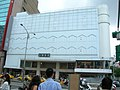 IDEE Taipei.jpg