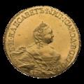 INC-1767-a Десять рублей 1756 г. Елизавета Петровна (аверс).png