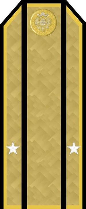 Captain lieutenant - Image: IRN Kapitan leytenant 1911