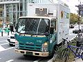ISUZU ELF, 6th Gen, Hi-Cab kuroneko-yamato.jpg