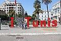 I love Tunis photo2.jpg