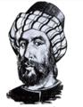 Ibn Battuta, Sayr mulhimah min al-Sharq wa-al-Gharb.png