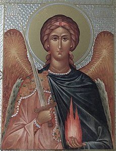 Icon of Saint Uriel the Archangel.jpg