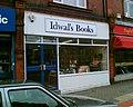 Idwal's Books, Stourbridge, West Midlands - geograph.org.uk - 231848.jpg