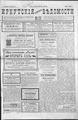 Igv 1901 179.pdf