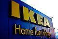 Ikea (3495249157).jpg