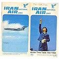 Image-Irannationalairlines.jpg
