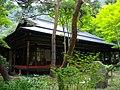Imperial Villa Memorial Park (Nasushiobara) 02.JPG