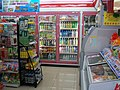 In Taipei City Minquan 2nd Store of Hi-Life.jpg