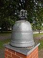 Incomparable Pagoda bell, Wrexham (1).JPG
