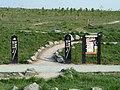 Ingrebourne Hill Bike Park - geograph.org.uk - 2375882.jpg