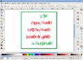 Inkscape-arfont-problem.png