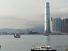 International Commerce Centre and junk (2017).jpg