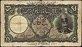 IranP13-5Tomans-1928-donatedowl f.jpg