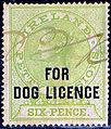 Ireland Dog Licence stamp.jpg