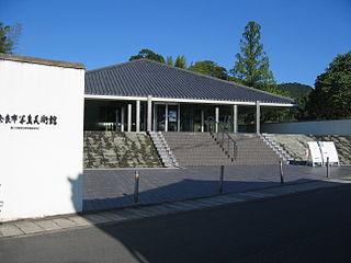 Irie Taikichi Memorial Museum of Photography Nara City museum in Japan