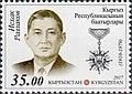 Iskhak Razzakov 2017 stamp of Kyrgyzstan.jpg