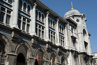 The Istanbul Grand Post Office dates back to 1909. Istanbul Postal Museum 7332.jpg