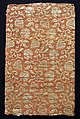 Italia, lampasso per arredo domestico, in seta, lino e lana, 1600-25 ca.jpg