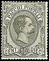 Italyparcel10cent1884scottQ1.jpg