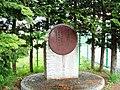 Iwate-Univ-Takamatsu-Memorial-2012050301.jpg